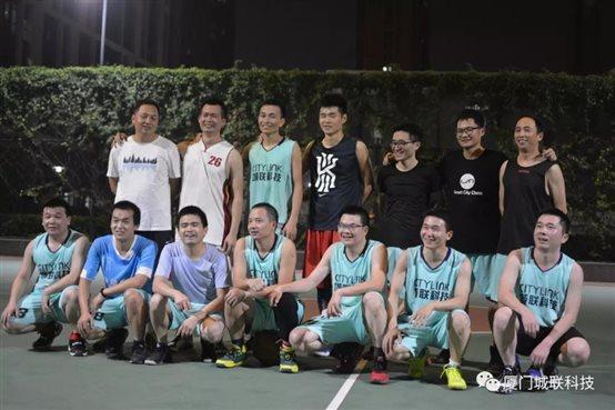 城联科技和艾欧特科技兄弟公司篮球友谊赛圆满结束