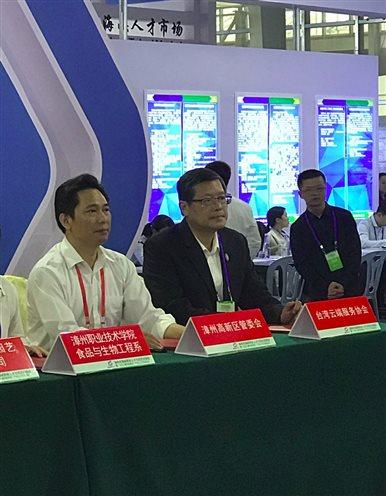 台湾云端服务协会张葆生教授代表项目联合体与漳州高新区副书记林继峰签署协议