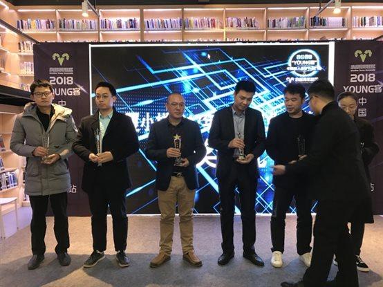 艾欧特科技获得2017厦门小样青年社区年度创业新锐奖