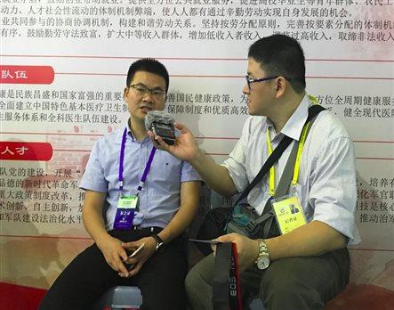 艾欧特科技董事长林和瑞接受海峡之声记者采访