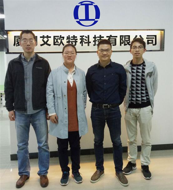 赵雅青博士一行与艾欧特科技董事长林和瑞合影
