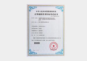艾欧特区块链RFID读写器系统管理软件