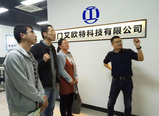 艾欧特科技林董事长向赵博士一行介绍公司情况