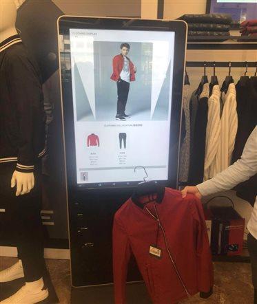 艾欧特无人服装零售虚拟试衣间