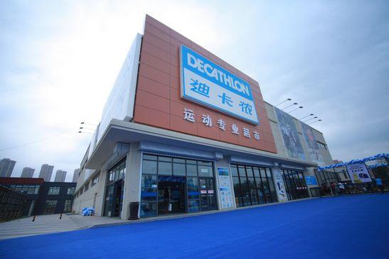 迪卡侬线下门店布局RFID,提高顾客留店时间