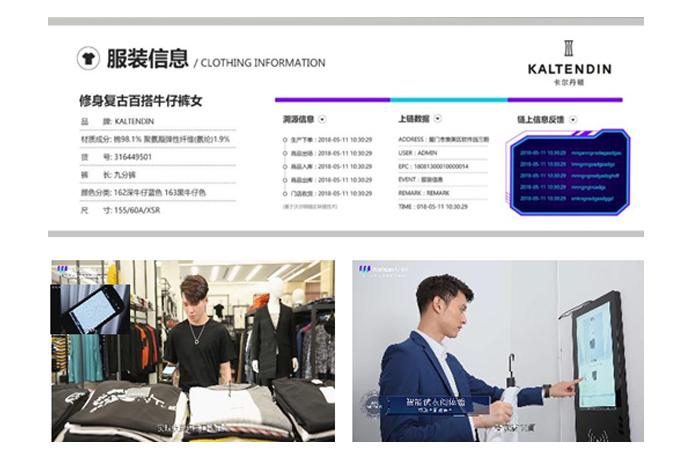 企业智慧服装门店系统项目