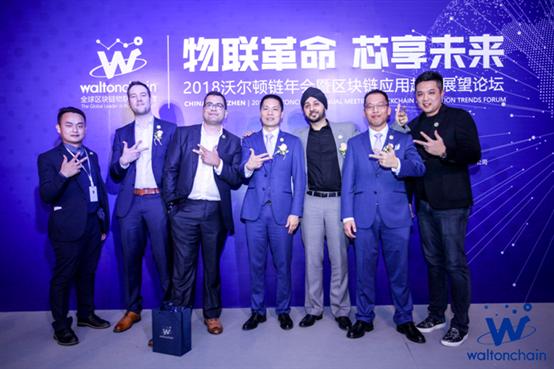 沃尔顿链所代表的区块链应用科技正在被国际所认可