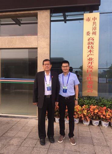 艾欧特科技董事长林和瑞与台湾云端服务协会张葆生教授与高新区签署协议前的合影