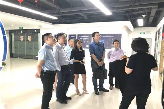 福建省物联网应用技术服务商会会长张伟杰一行人莅临参观考察