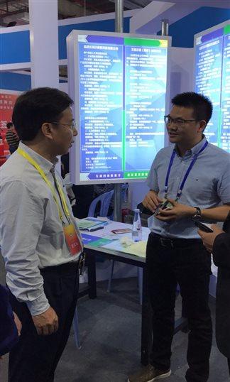 艾欧特科技林董事长同高新区陈书记、林继峰副书记汇报项目情况并获肯定