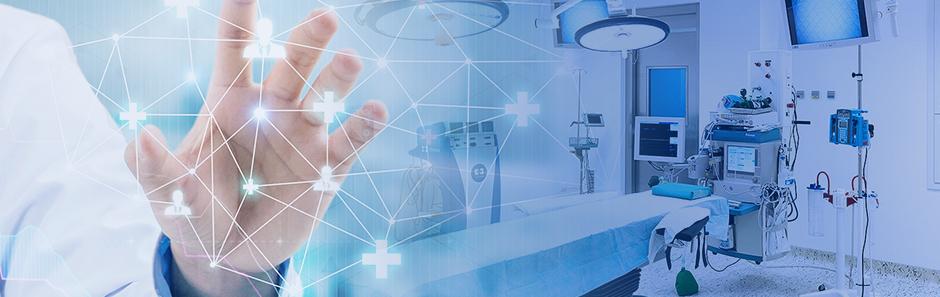 医院智慧资产管理解决方案