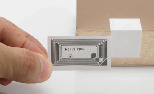 解决方案 ∣ 基于RFID技术的防伪溯源体系