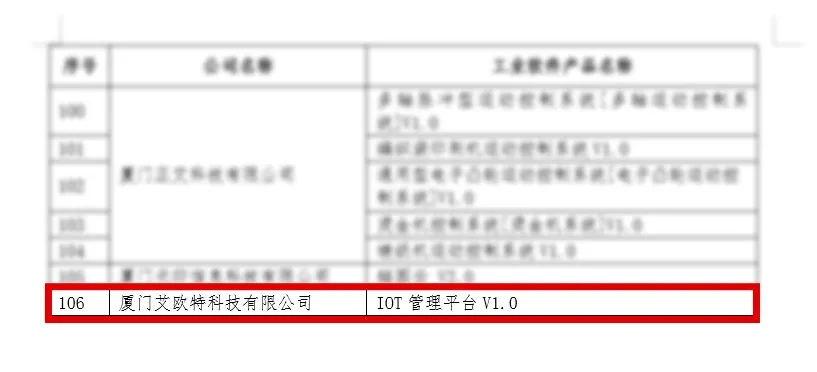 640 (1)_看图王.web.jpg